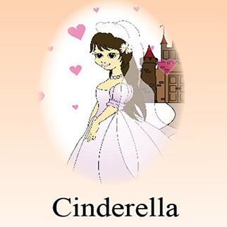 R.P. – Cinderella