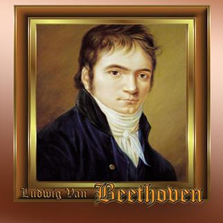 Balashov CSN Orchestra – Ludwig Van Beethoven