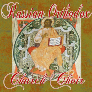 Minsk Saint Peter and Paul Cathedral Choir – Russian Orthodox Church Choir