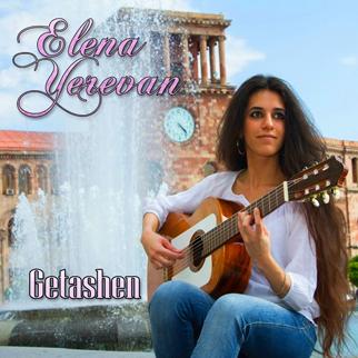Elena Yerevan – Getashen