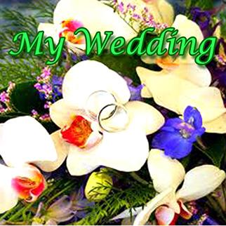 Various Artists – My Wedding