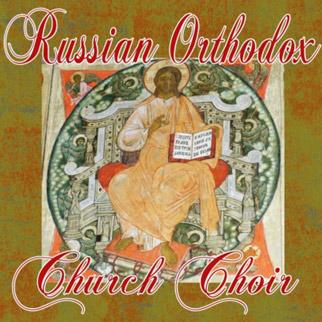 Minsk Saint Peter and Paul Cathedral Choir – Russian Orthodox Church Choir